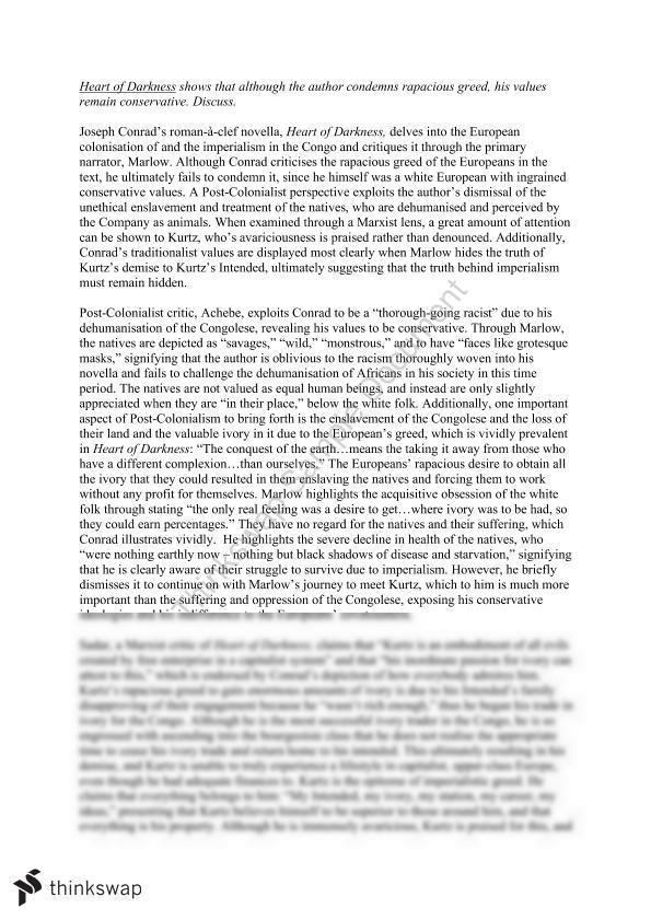 An essay on my dreams