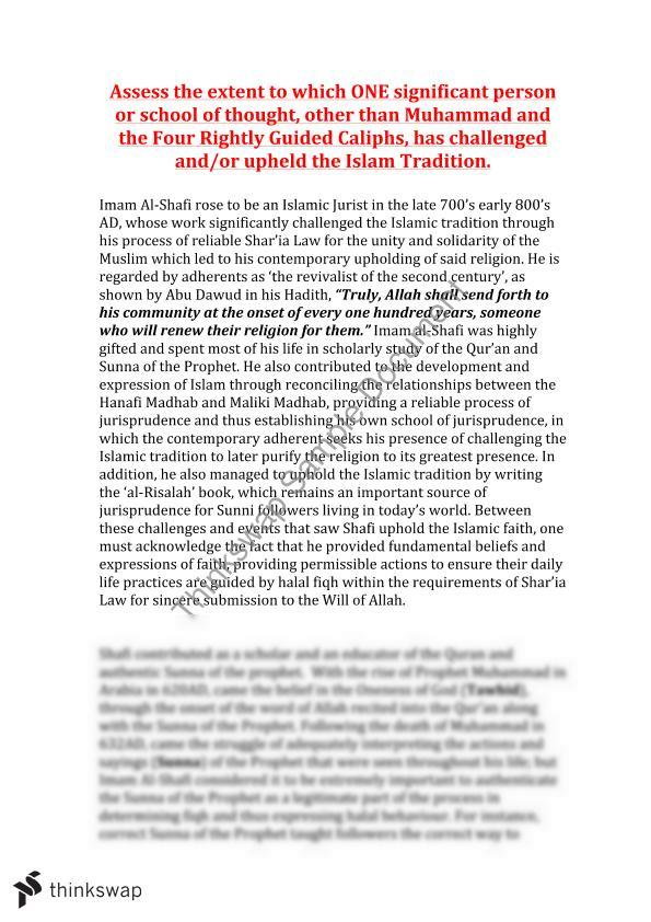 al shafi essay year hsc studies of religion ii thinkswap al shafi essay