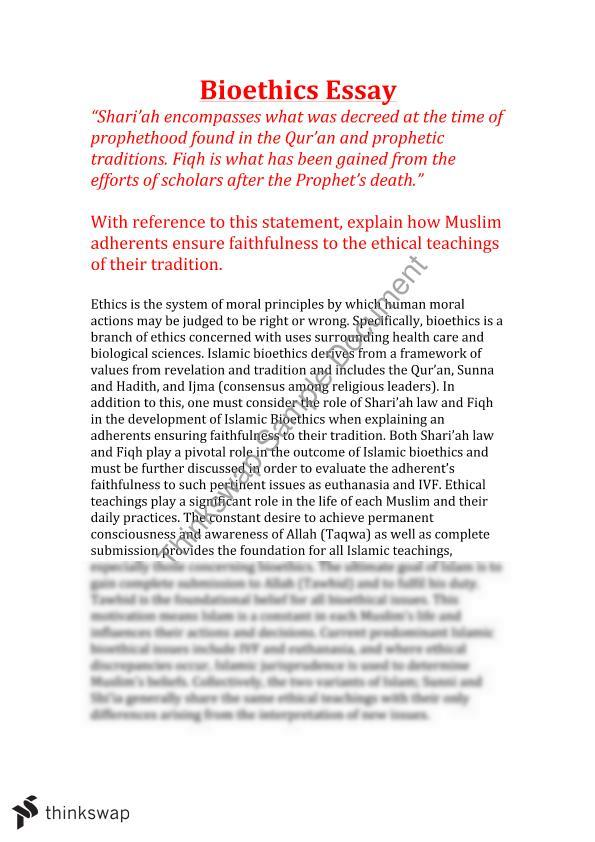 ibe bioethics essay contest 2012 Wide reflective equilibrium as a method of justification in bioethics, theoretical medicine and bioethics (forthcoming) abortion, time-relative interests, and futures like ours, ethical theory and moral practice [15:4] (2012), pp493-506.