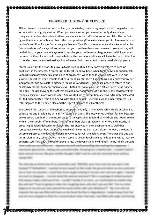 Application essay unit