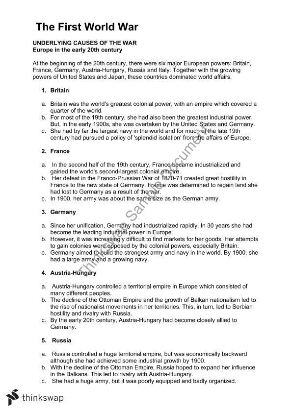 essay tentang serbuan teritorial