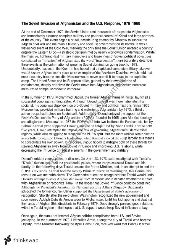 Examples Thesis Statements Essays Modern History Osama Bin Laden Essay Essay On My School In English also Thesis Examples For Argumentative Essays Modern History Osama Bin Laden Essay  Year  Hsc  Modern History  Narrative Essay Papers