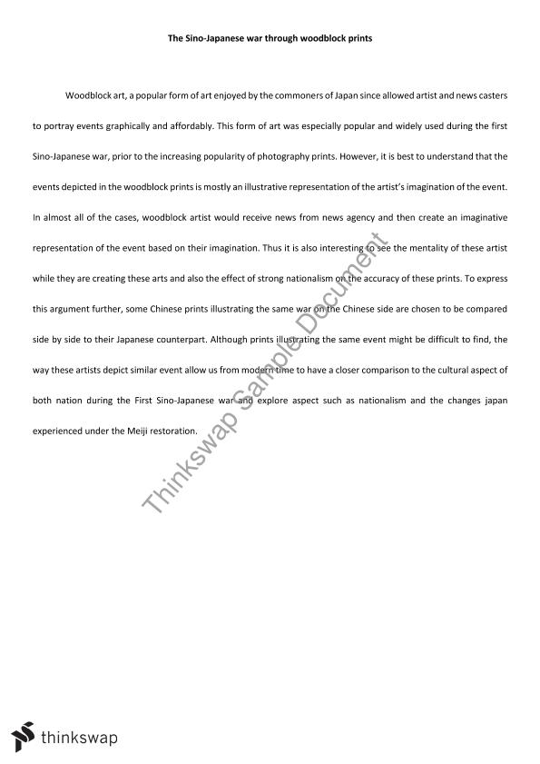 Introduction to Asian Cultures Essay